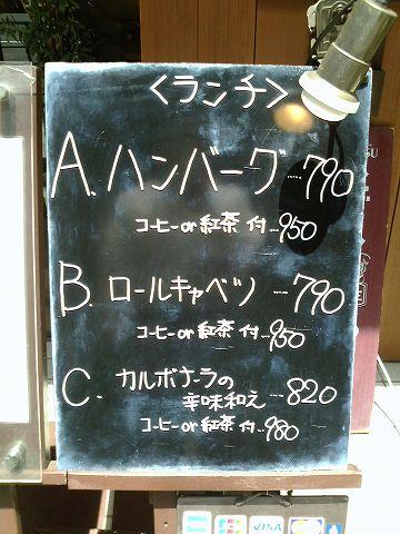 20160518 ryu aste'r 01.jpg