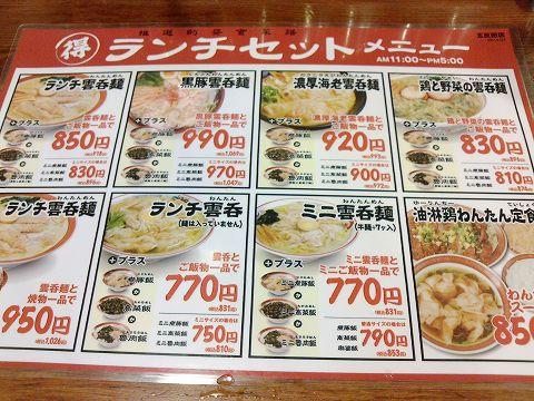 20160520 広州市場 03.jpg