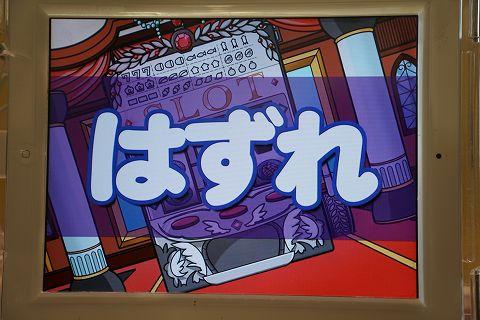 20160528 くら寿司 10.jpg