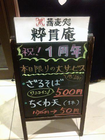 20160602 彰利 01.jpg