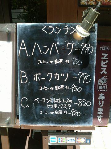 20160603 ryu aste'r 01.jpg