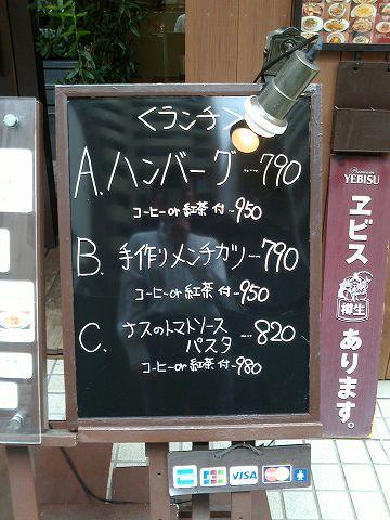 20160803 ryu aste'r 01.jpg
