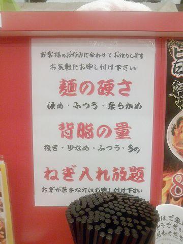20160808 魁力屋 02.jpg