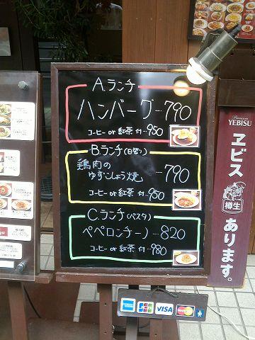 20160908 ryu aste'r 01.jpg