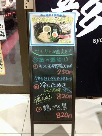 20160916 彰利 01.jpg