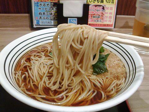 20160916 彰利 04.jpg