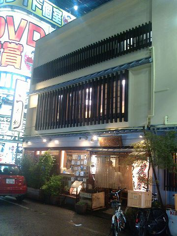 20160923 うな鐵 01.jpg