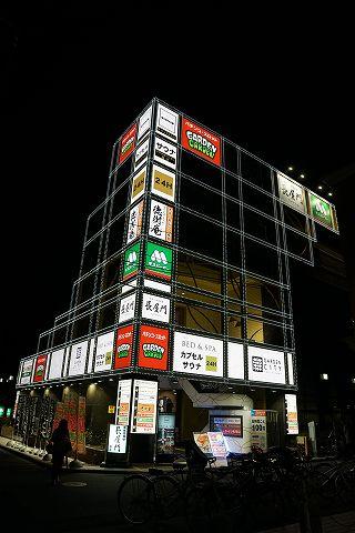 20161001 徳樹庵 01.jpg