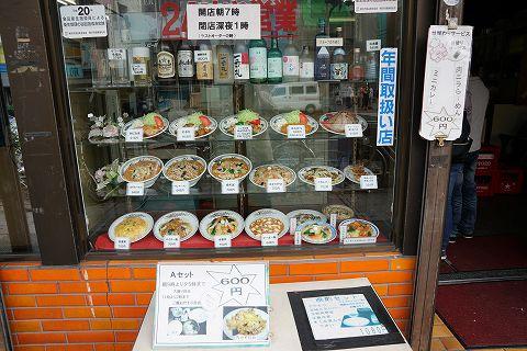 20161010 中華料理一番 本店 02.jpg