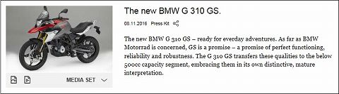 20161108 bmw g310gs 01.jpg