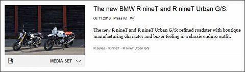 20161108 bmw r ninet 01.jpg