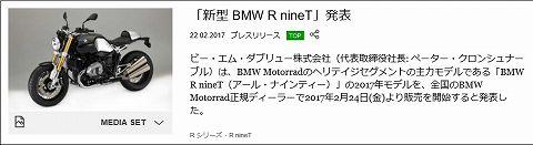 20170222 bmw r ninet 01.jpg
