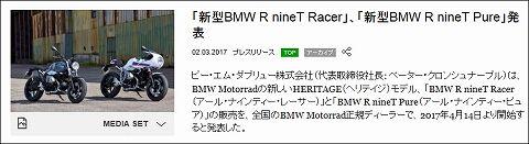 20170302 bmw r nine t 01.jpg