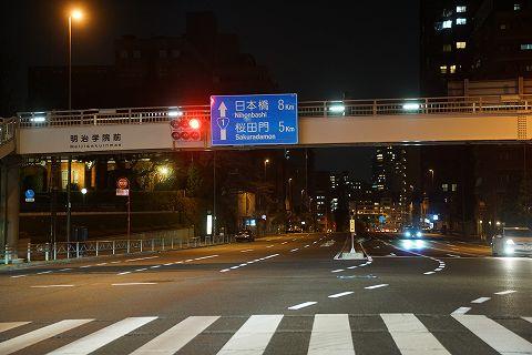 20170402 茨城方面の旅 01.jpg