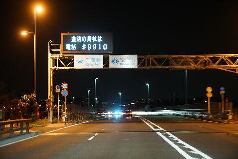 20170402 茨城方面の旅 06.jpg