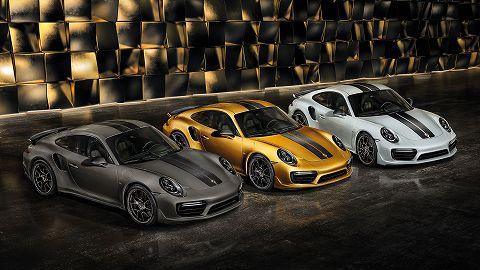 20170608 911 turbo s exclusive 10.jpg