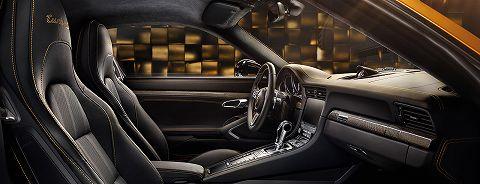 20170608 911 turbo s exclusive 14.jpg