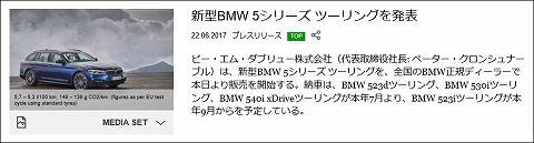 20170622 bmw 5 01.jpg