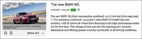 20170821 bmw m5 01.jpg
