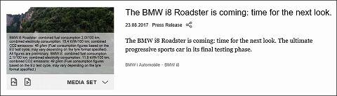 20170823 bmw i8 01.jpg