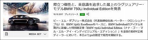 20171010 bmw 750li 01.jpg