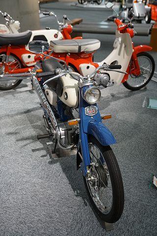 20171014 motogp 151.jpg