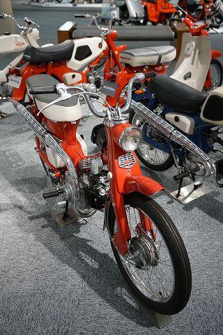 20171014 motogp 152.jpg