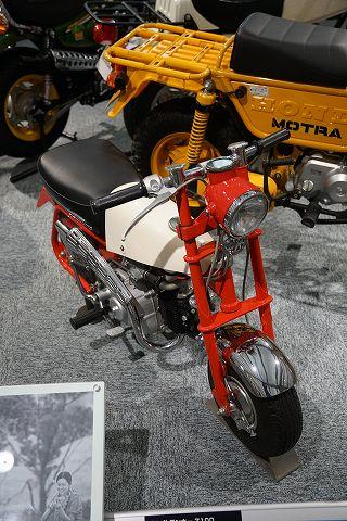 20171014 motogp 160.jpg