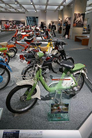 20171014 motogp 172.jpg