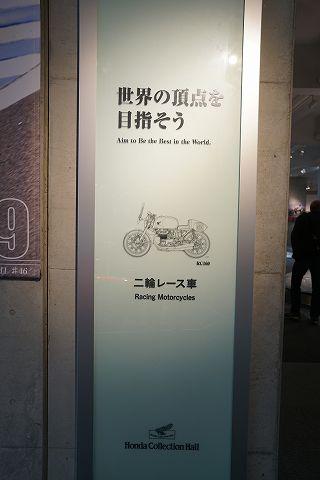 20171014 motogp 235.jpg