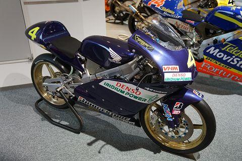 20171014 motogp 274.jpg
