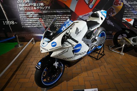 20171014 motogp 38.jpg