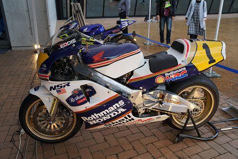 20171014 motogp 44.jpg