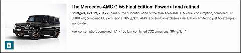 20171019 amg g65 01.jpg