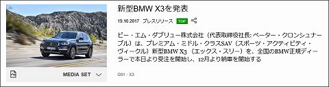 20171019 bmw x3 01.jpg