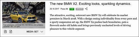 20171025 bmw x2 01.jpg