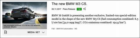20171108 bmw m3 cs 01.jpg