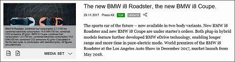 20171129 bmw i8 01.jpg