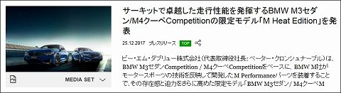 20171225 bmw m 01.jpg