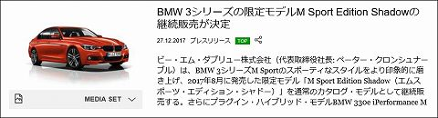20171227 bmw m 01.jpg