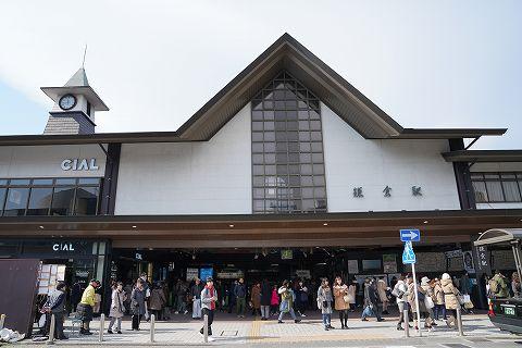 20180210 鎌倉散策 01.jpg