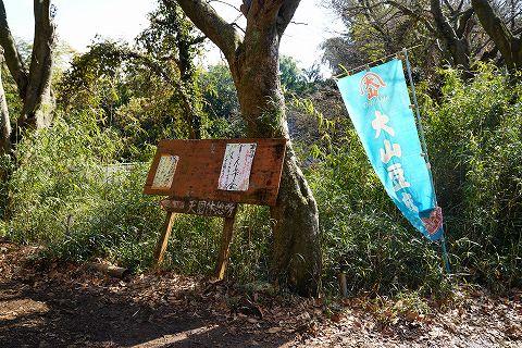 20180211 鎌倉散策 19.jpg