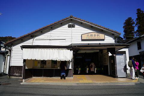 20180212 鎌倉散策 40.jpg