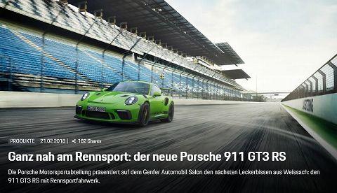 20180221 911 gtr rs 01.jpg