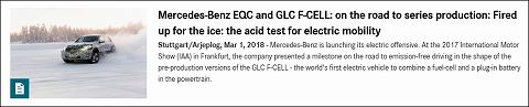 20180301 -benz eqc glc f-cell  01.jpg