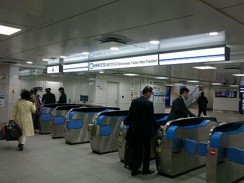 20180304 静岡出張 01.jpg