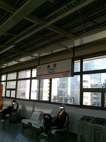 20180304 静岡出張 07.jpg
