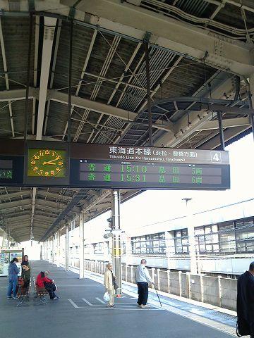 20180304 静岡出張 08.jpg