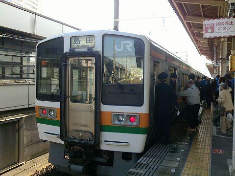 20180304 静岡出張 09.jpg