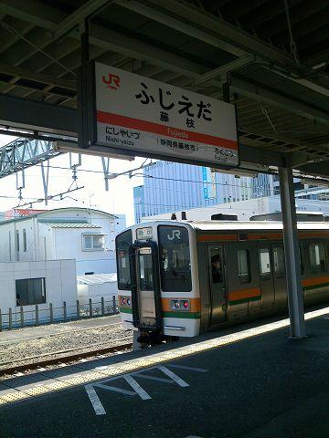 20180304 静岡出張 10.jpg